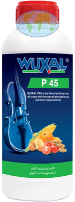 Wuxal P45